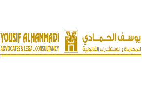 YOUSIF ALHAMMADI ADVOCATES AND LEGAL CONSULTANCY
