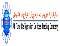 AL FURAT REFRIGERATION DEVICES TRADING CO
