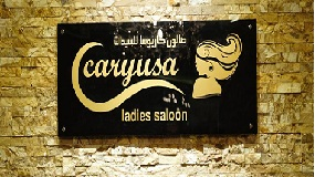 CARYUSA LADIES SALON