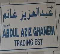 ABDUL AZIZ GHANEM TRADING ESTABLISHMENT