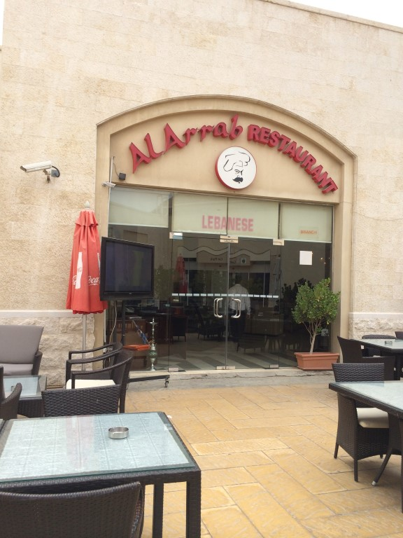 Al Arrab Restaurant