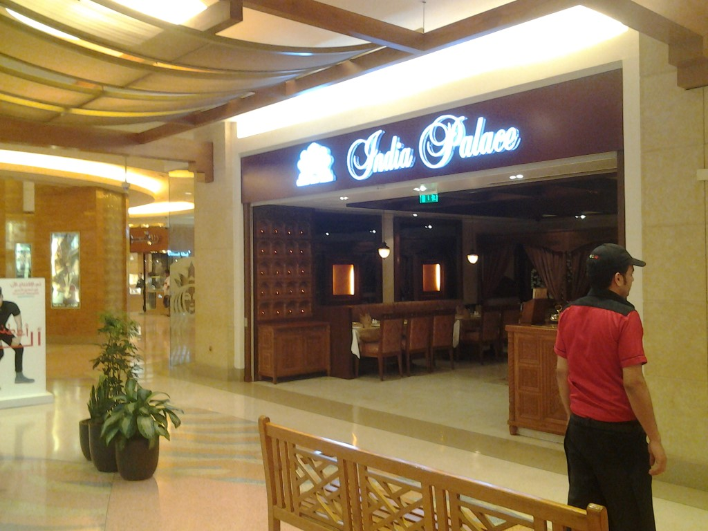 India Palace in Al Ghurair Centre