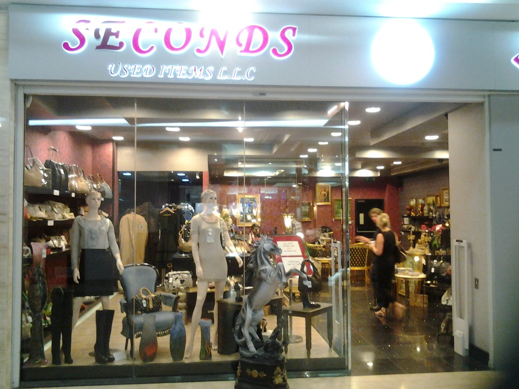 Seconds Used Items LLC