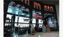T.G.I Fridays in The Dubai Mall